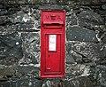 Victorian postbox near Millisle - geograph.org.uk - 1585745.jpg