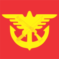 Vietnam People's Army General Staff Vector.png