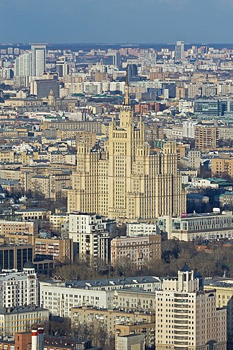 Kudrinskaya Square Building - View from the observation point of Imperia Tower.
