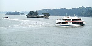 Matsushima - The view from Godaido