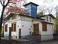 Villa Axmann Zoo Erfurt.jpg