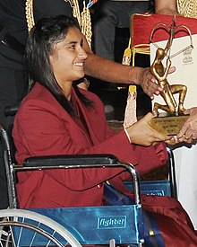 Vinesh Phogat receives Arjuna Award in 2016.jpg