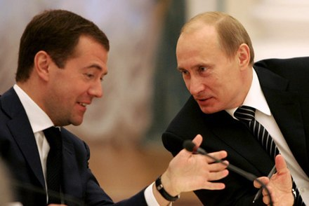 Putin with Dmitry Medvedev, March 2008 Vladimir Putin 11 March 2008-1.jpg