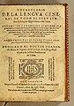 Vocabulario de la lengua general de todo el Peru llamada lengua Qquichua, o del Inca Diego Gonzalez Holquin 1608 title page.jpg