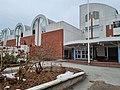 Vocational school Spesia Jyväskylä building E.jpg