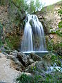 Vodopad Lisine.JPG