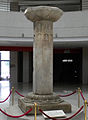 Votary lamp tower of Longfu Temple.jpg