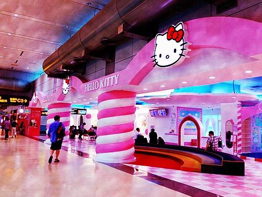 Waiting Room C3, Taoyuan Airport Terminal 2 20120620