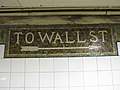 Wall Street IRT Broadway 002.JPG