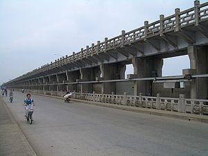 Huai River - Image: Wanfu Zha CIMG3326