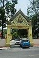 Wat Phatthanaram gate 2.jpg