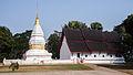 Wat Phra That Bueng Sakat 2014 a.jpg