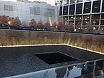 Water Fountain (14311386328).jpg