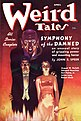 Weird Tales April 1937.jpg