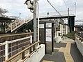 West entrance of Wajiro Station (JR).jpg