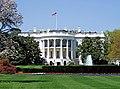 アメリカ合衆国大統領府であるホワイトハウス