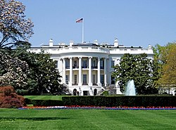 File photo of the White House, Washington, D.C., 2006. Image: Matt H. Wade.