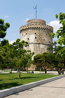 White Tower Thessaloniki 2009.jpg
