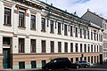 Wien-Rudolfsheim - Spezialschlosserei Carl Novak - Nobilegasse 22-24.jpg