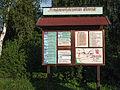 Wienrode Info-Tafel.jpg
