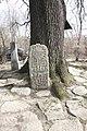 Wiki Šumadija III Spomenik knezu Stanoju 252.jpg