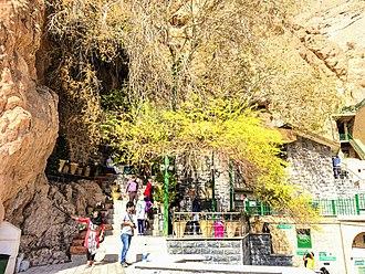 Chak Chak, Yazd - Image: Wiki Loves Monuments 2018 Iran Yazd Chak Chak 4