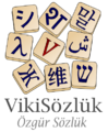 Wiktionary-logo-tr-2.png