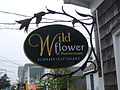 Wildflower of Provincetown florist sign, Provincetown, MA, USA.JPG