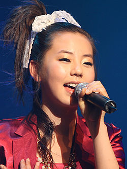 Wonder Girls071205 Sohee.jpg