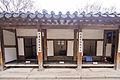 Wongwt 雲峴宮 (16941281390).jpg