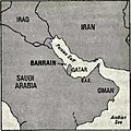 World Factbook (1982) Bahrain.jpg