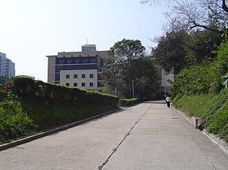 Wah Yan College, Kowloon - Wah Yan College, Kowloon
