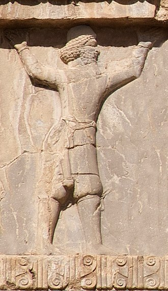 Arachosia - Arachosian soldier of the Achaemenid army, circa 470 BCE, Xerxes I tomb.