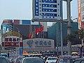 Xidan Beijing 20040731.jpg
