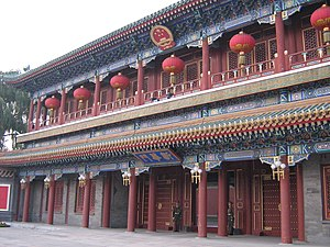 "Zhongnanhai - Xinhuamen, the ""Gate of New China"" built by Yuan Shikai, today the formal entrance to the Zhongnanhai compound."