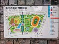 Xinzhuang Sports and Recreation Park.jpg