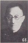 Xu Xiuzhi.jpg