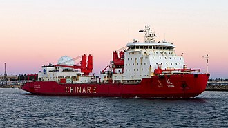 MV Xue Long - Image: Xue Long, Fremantle, 2016 (4)
