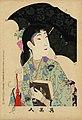 Yōshū Chikanobu Shin Bijin No. 14.jpg