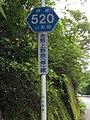 YAMANASHI 520.jpg