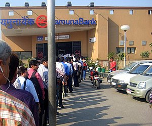 Yamuna Bank.jpg