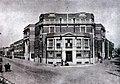 Yaohua 1940s.jpg