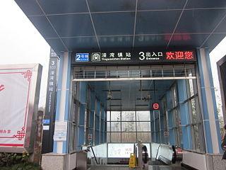 Yingwanzhen station