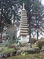 Yoshimine-dera Temple - Pagoda.jpg