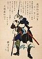 Yoshitoshi - Ronin grimacing fiercely cph.3g08657.jpg