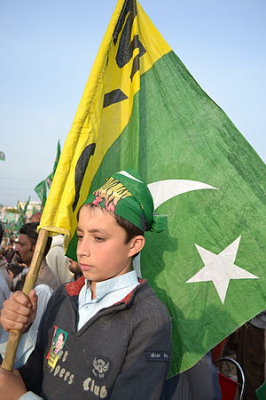 Pakistan Muslim League (N) - Young League Worker