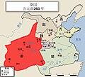 ZH-秦国地图260BCE.jpg