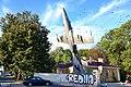 Zamość, Pomnik Lim-2 087-TS11 Iskra - fotopolska.eu (345958).jpg