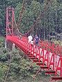 Zaoubashi Aridagawa Wakayama PA070873.jpg