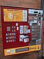 Zigarettenautomat Altstadt Nürnberg 04.JPG